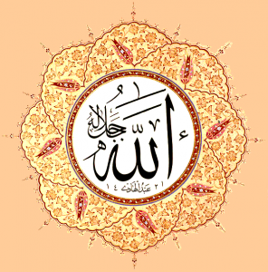 Allah_arabic_calligraphy