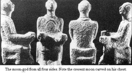 The moon god allah part 2 salt serving arabs leadership team the religion of islam has as its focus of worship a deity by the name of allah the muslims claim that allah in pre islamic times was the biblical god of altavistaventures Image collections